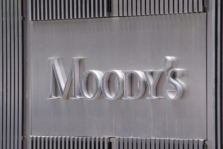 Moody's: Η ΕΚΤ είναι πιθανό να προτείνει τη δημιουργία «bad banks» αν αυξηθούν τα «κόκκινα» δάνεια