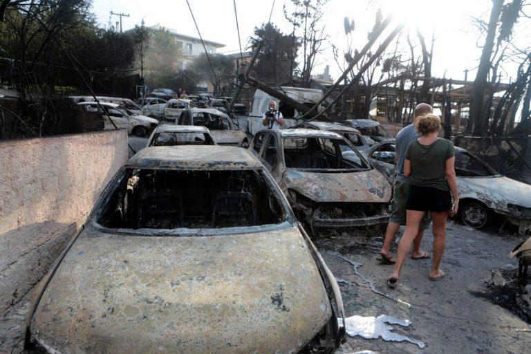 Νέα στοιχεία στο φως της δημοσιότητας για την πυρκαγιά στο Μάτι και το πόρισμα της τραγωδίας