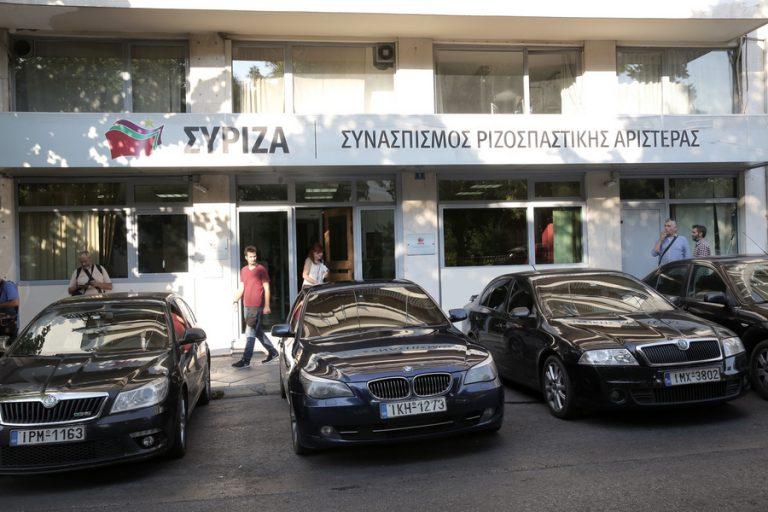 ΣΥΡΙΖΑ: Να παρεμποδιστεί οποιασδήποτε παραβίαση της ελληνικής υφαλοκρηπίδας
