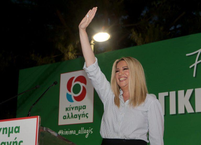 Γεννηματά: Το Κίνημα Αλλαγής είναι η χρήσιμη και κρίσιμη ψήφος για τον ελληνικό λαό