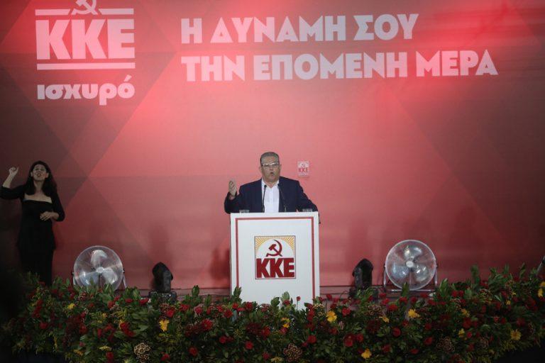 Προεκλογική ομιλία του ΚΚΕ απόψε στην Αθήνα – Κουτσούμπας: Αποφασιστική ενίσχυση του ΚΚΕ για να βγει ο λαός πιο δυνατός