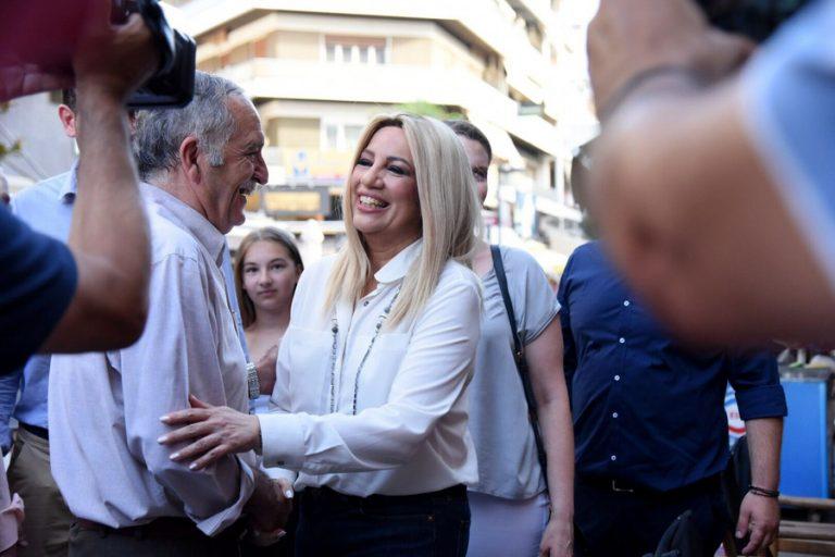 Γεννηματά: Η χρήσιμη ψήφος για τον ελληνικό λαό είναι η ψήφος στο Κίνημα Αλλαγής