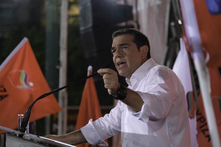 Τσίπρας: Να φτιάξουμε ένα κόμμα που να εμπνέει εμάς και την κοινωνία