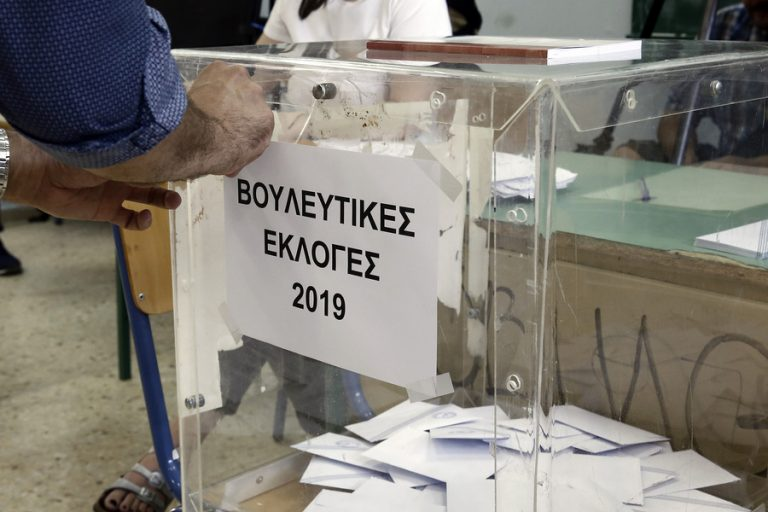 Αυτές είναι οι έδρες των κομμάτων ανά εκλογική περιφέρεια