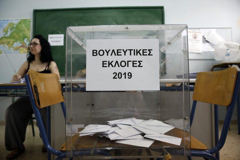 Live – Εκλογές: 39,73% και αυτοδυναμία η ΝΔ, 31,45% ο ΣΥΡΙΖΑ – Οριστικά εκτός Βουλής η Χρυσή Αυγή