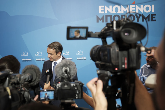 Πώς σχολιάζουν Bloomberg και Financial Times τη «σαρωτική νίκη» του Κυριάκου Μητσοτάκη