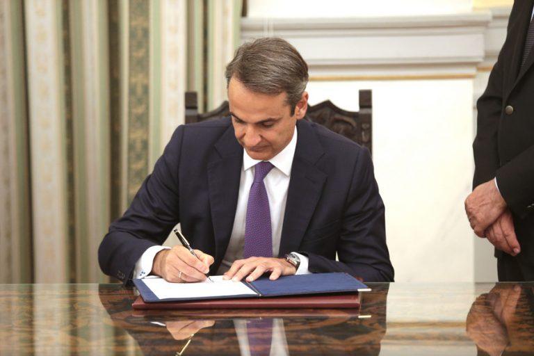 Στον Πρωθυπουργό οι αρμοδιότητες της ΕΥΠ, της ΕΡΤ και της ΓΓ Ενημέρωσης