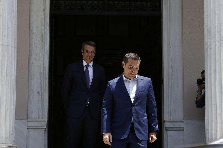 Νέα δημοσκόπηση: Στο 13% η διαφορά υπέρ της ΝΔ έναντι του ΣΥΡΙΖΑ