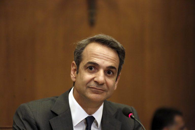 Μητσοτάκης: Μεγάλη επιτυχία για την Ελλάδα και τους Έλληνες παραγωγούς η Συμφωνία Γεωγραφικών Ενδείξεων Ε.Ε.-Κίνας