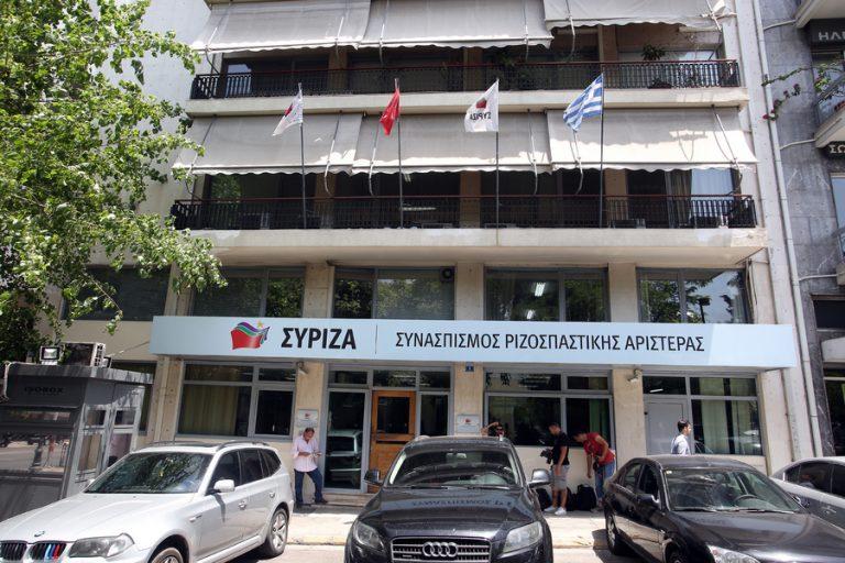 ΣΥΡΙΖΑ κατά ΝΔ για Ποινικό Κώδικα: Ακυρώνουν όλες τις ποινικές διώξεις σε τραπεζίτες