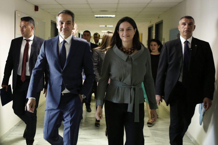 Στο υπουργείο Παιδείας ο Μητσοτάκης- Το πλάνο δράσης του για την εκπαίδευση