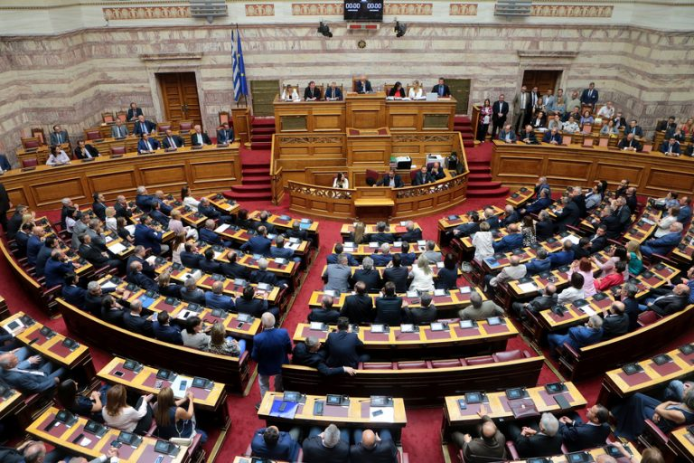 Live: Οι προγραμματικές δηλώσεις στη Βουλή