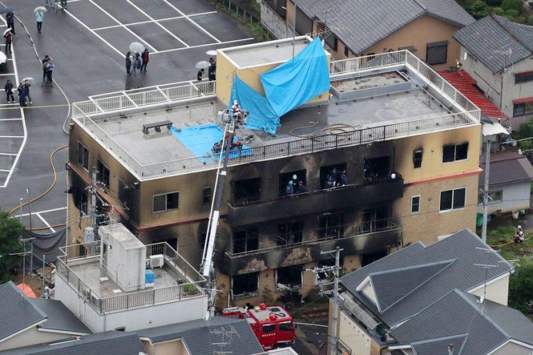 Τους 33 έφθασαν οι νεκροί από την πυρκαγιά στο Κιότο