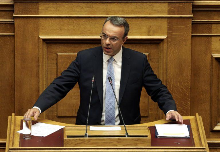 Σταϊκούρας: Η κυβέρνηση θα προχωρήσει τις διαδικασίες για την αποπληρωμή των δανείων του ΔΝΤ