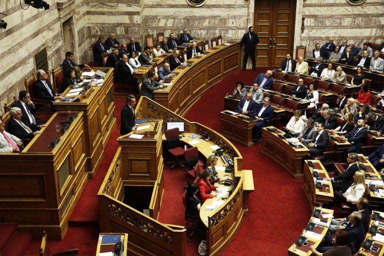 Στη Βουλή την επόμενη εβδομάδα το διϋπουργικό νομοσχέδιο για Τοπική Αυτοδιοίκηση και πανεπιστημιακό άσυλο