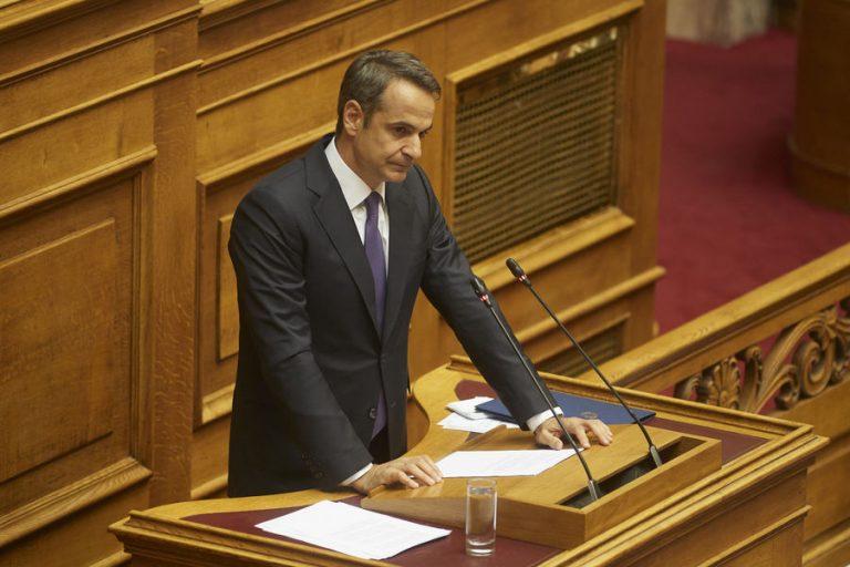 Τι θα ανακοινώσει ο Κυριάκος Μητσοτάκης στη βουλή για μείωση φόρων και ρύθμιση οφειλών