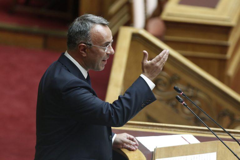 Σταϊκούρας: Στα 36,6 δισ. ευρώ το «ταμείο»της χώρας