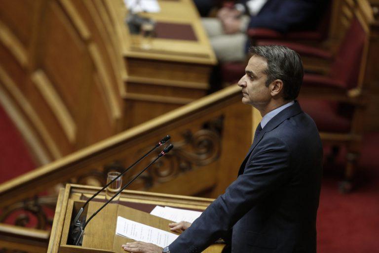 Σειρά επαφών Μητσοτάκη στο εξωτερικό για πρωτογενή πλεονάσματα και εμπιστοσύνη στην Ελλάδα