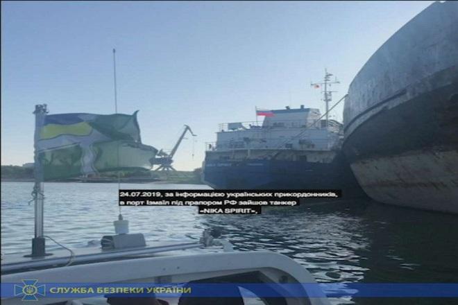 Μια ακόμη κατάληψη δεξαμενόπλοιου: Η Ουκρανία κατέλαβε ρωσικό τάνκερ