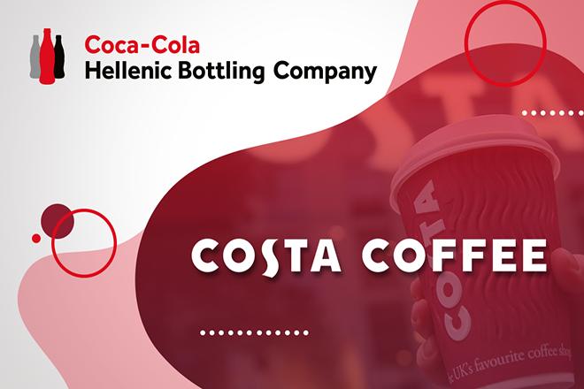 Η Coca-Cola HBC λανσάρει Costa Coffee  σε τουλάχιστον δέκα αγορές το 2020