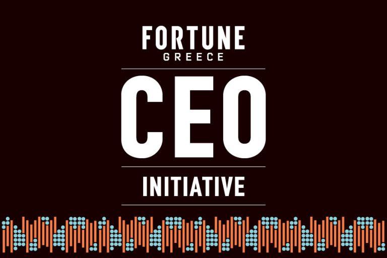 CEO Initiative: Έρχεται στην Ελλάδα το φόρουμ των εταιρικών ηγετών με στόχο έναν βιώσιμο και πιο δίκαιο κόσμο