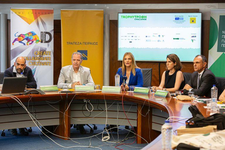 Τελευταία στροφή πριν τον μεγάλο τελικό του Trophy – Τροφή Challenge: Οι συντελεστές μιλούν για το μέλλον της αγροδιατροφής