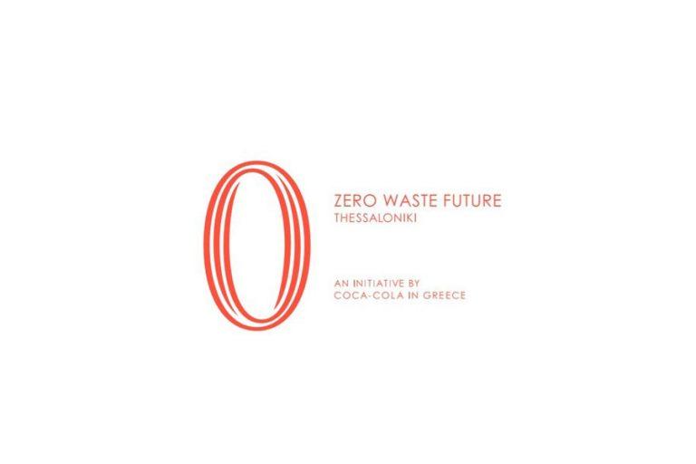 Το Zero Waste Future της Coca-Cola επεκτείνεται και στις παραλίες