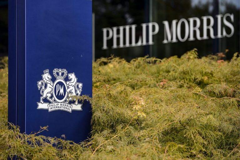 Προσφορά της Philip Morris για απόκτηση της Vectura ύψους 852 εκατ. στερλίνων