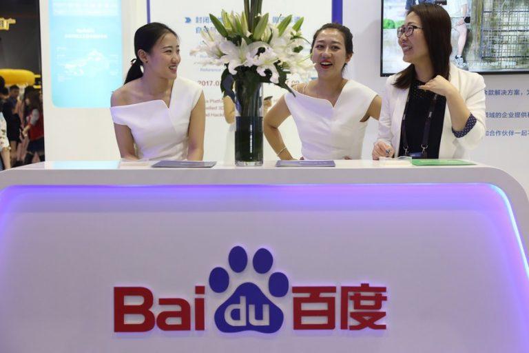 Η κινεζική Baidu μόλις εκτόπισε τη Google από την δεύτερη θέση στον κλάδο των έξυπνων ηχείων