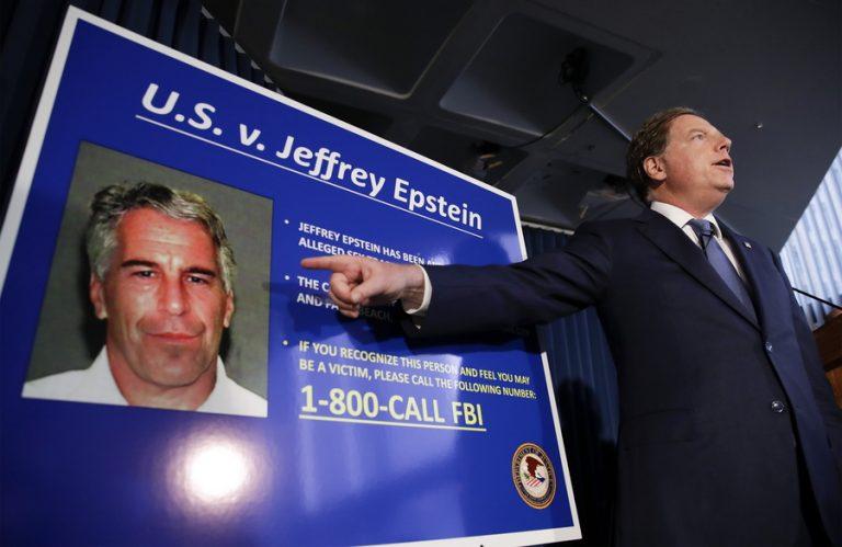 Επιβεβαιώνει την αυτοκτονία δι' απαγχονισμού το πόρισμα της νεκροψίας του Τζέφρι Έπσταϊν