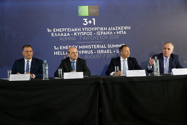 Πλήρης στήριξη των ΗΠΑ σε Ελλάδα και Κύπρο για τα ενεργειακά τους σχέδια