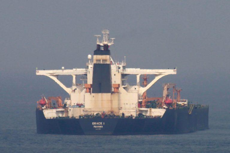 Grace-1: Προς Καλαμάτα κατευθύνεται το ιρανικό δεξαμενόπλοιο που κρατούνταν στο Γιβραλτάρ (Βίντεο)