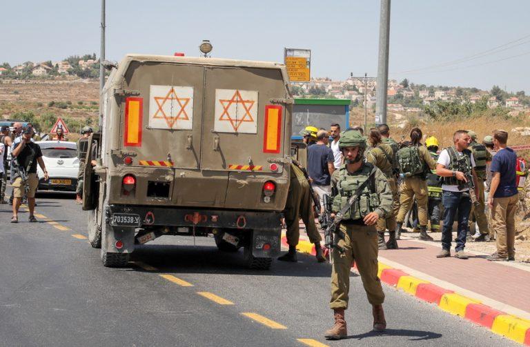 Επίθεση με αυτοκίνητο κατά Ισραηλινών πολιτών στη Δυτική Όχθη