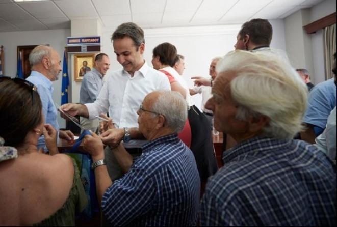 Κυρ. Μητσοτάκης: Οι αποτελεσματικές λύσεις στα πραγματικά προβλήματα των πολιτών δεν έχουν ιδεολογικό χρώμα (βίντεο)