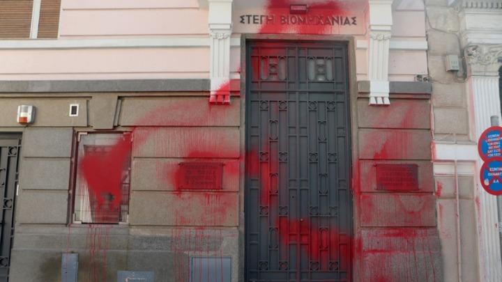 Ποινές φυλάκισης 5 και 6 μηνών στους κατηγορούμενους για την επίθεση του Ρουβίκωνα στον ΣΕΒ