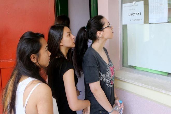 Ανακοινώθηκαν οι βάσεις εισαγωγής στην Τριτοβάθμια Εκπαίδευση