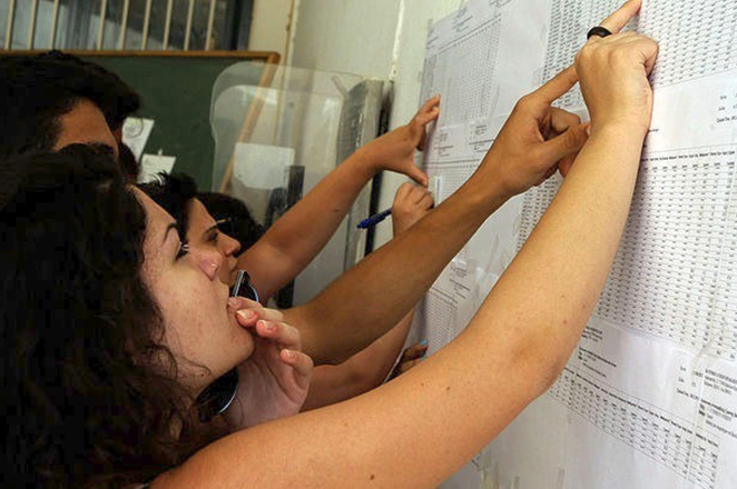 Οι αριθμοί των βάσεων: Οι δημοφιλείς σχολές, οι υψηλότερες και οι χαμηλότερες βάσεις