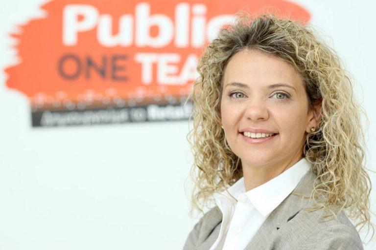 Η Κατερίνα Μαντζώρου νέα Διευθύντρια Ανθρώπινου Δυναμικού στην εταιρεία Public