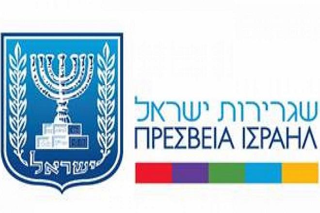 Δέκα ημέρες απομένουν για την συμμετοχή των Ελλήνων Startuppers στα ειδικά σεμινάρια στο Ισραήλ