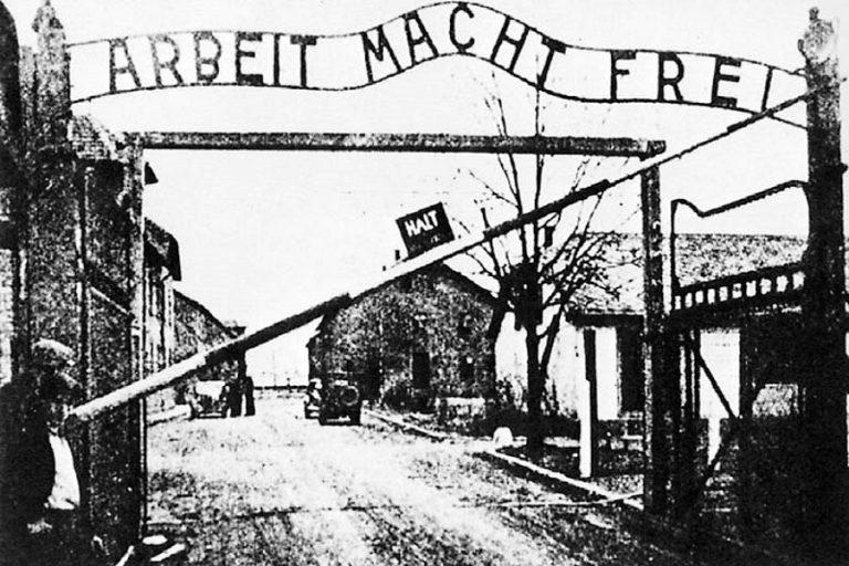 Τελετή για τα 75 χρόνια από την απελευθέρωση του Άουσβιτς
