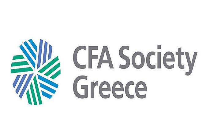 H Ελληνική Ένωση CFA χορηγός του συνεδρίου της DDC Financial