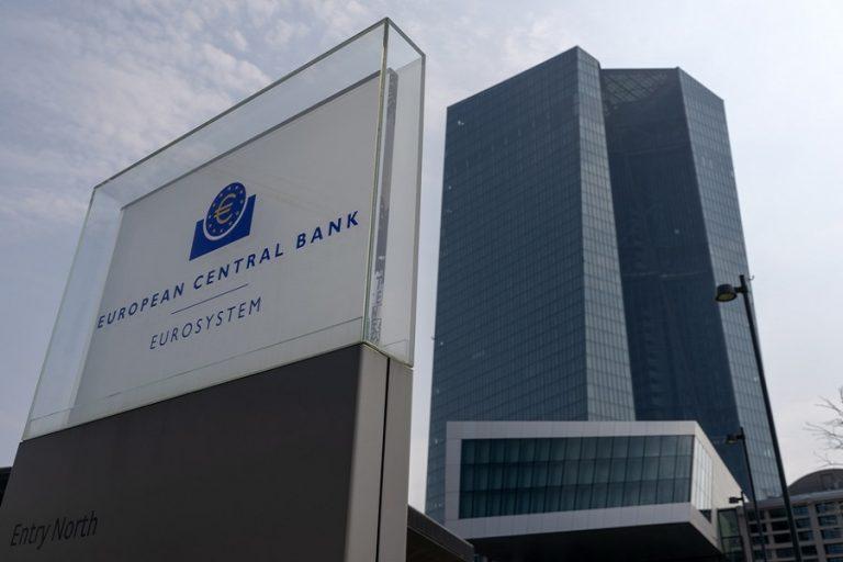 «Ανάσα» για την ΕΚΤ η ανάκαμψη του πληθωρισμού στην Ευρωζώνη