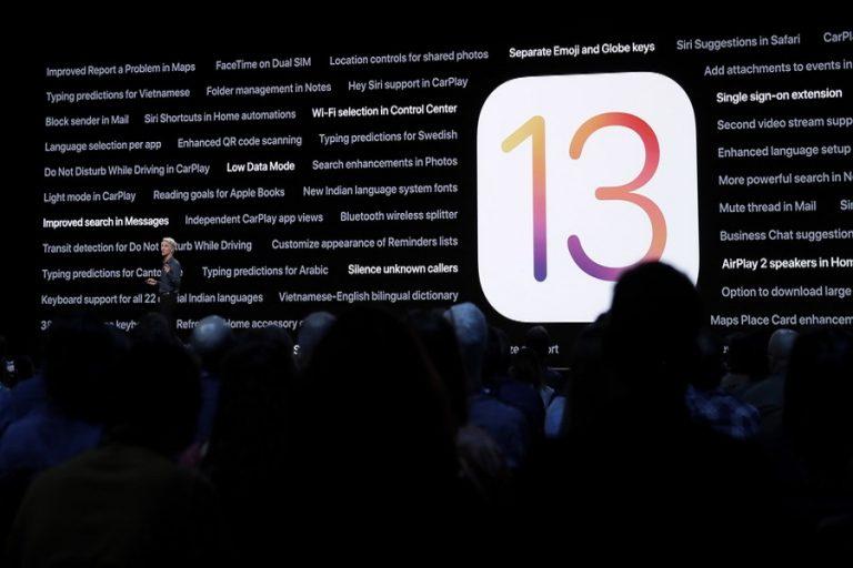 Πέντε νέα πράγματα που μπορείτε να κάνετε με το iOS 13