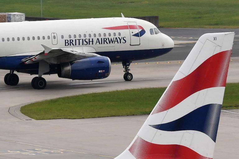 Μειώσεις 50% στο βασικό μισθό πιλότων της British Airways
