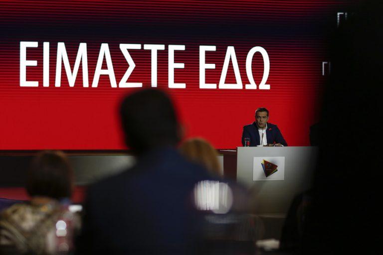 Τσίπρας: «Ο ΣΥΡΙΖΑ θα ασκήσει μια εποικοδομητική μαχητική αντιπολίτευση» – Τί είπε στη Συνέντευξη Τύπου στη ΔΕΘ