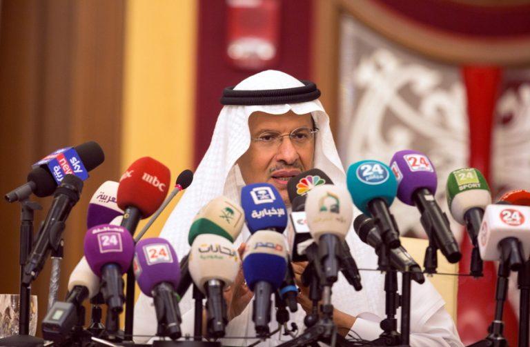Τα «αδιάσειστα» στοιχεία της παρουσίασε η Σαουδική Αραβία που αποδεικνύουν την ενοχή του Ιράν