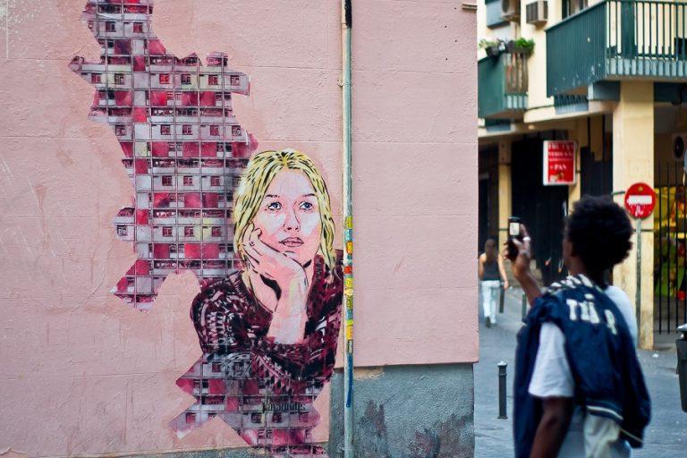 Η ελληνική γειτονιά που βρέθηκε ανάμεσα στις πιο cool της Ευρώπης