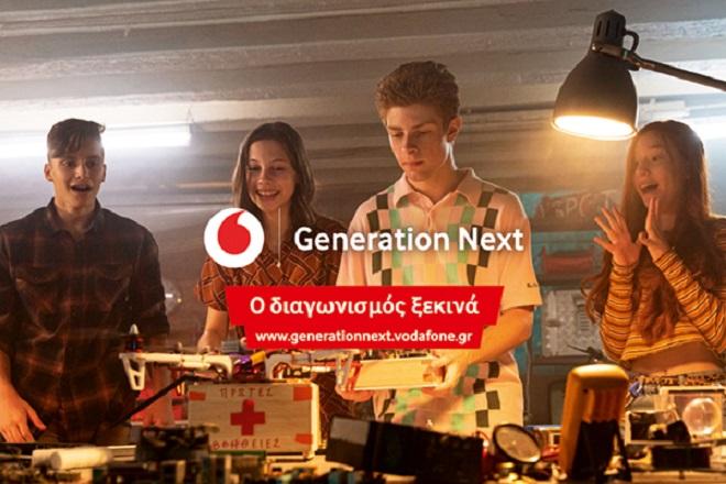 Generation Next: Διαγωνισμός με έπαθλο ταξίδι στη Silicon Valley από το Ίδρυμα Vodafone