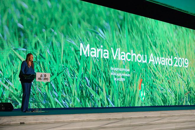 Διεθνή βραβεία και σημαντικές ομιλίες στο επίσημο δείπνο του 4ου Παγκόσμιου Συνέδριου Αγροδιατροφικής Επιχειρηματικότητας