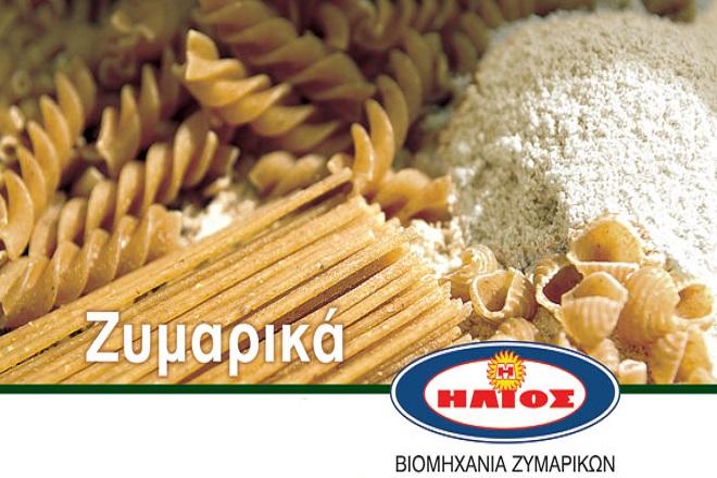 Ζυμαρικά ΗΛΙΟΣ: Πώς μια ελληνική εταιρεία με ιστορία από το 1932 θέλει να βάλει την καινοτομία στα πιάτα μας